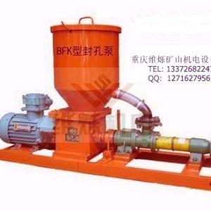 煤矿用封孔泵