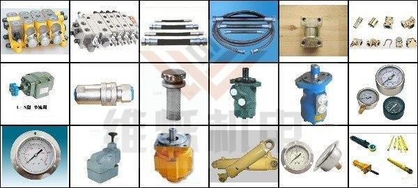 钻机液压件